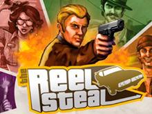 Игровой аппарат Reel Steal