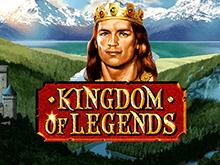 Игровой аппарат Kingdom Of Legends